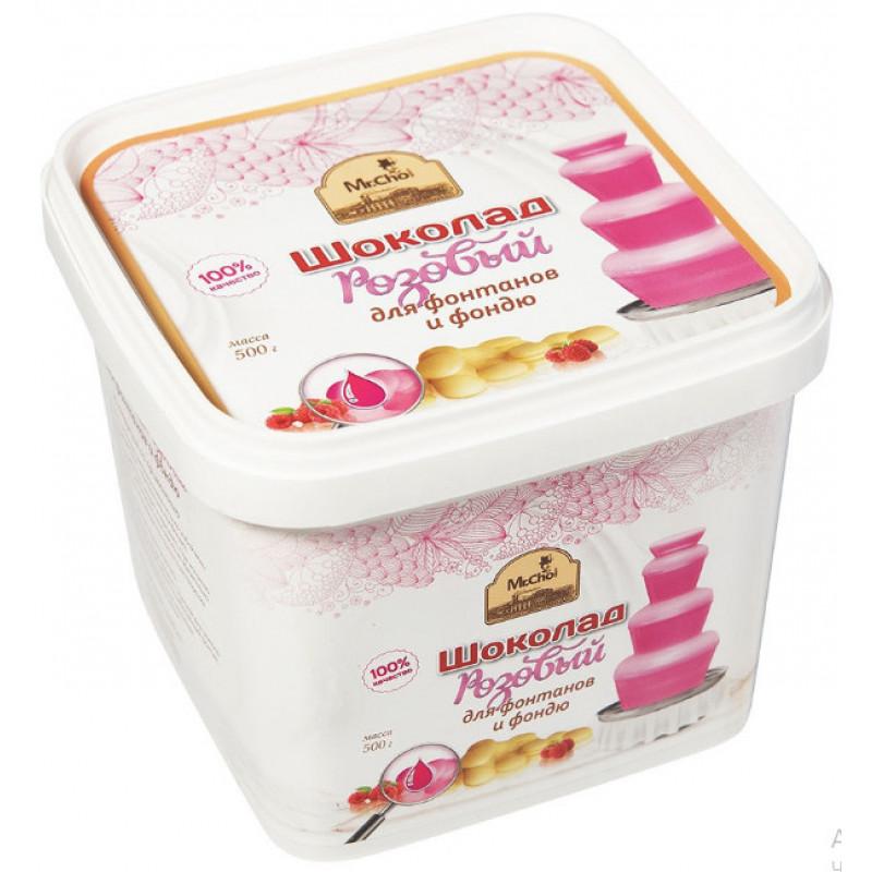 Цветной шоколад для фонтана и фондю Розовый