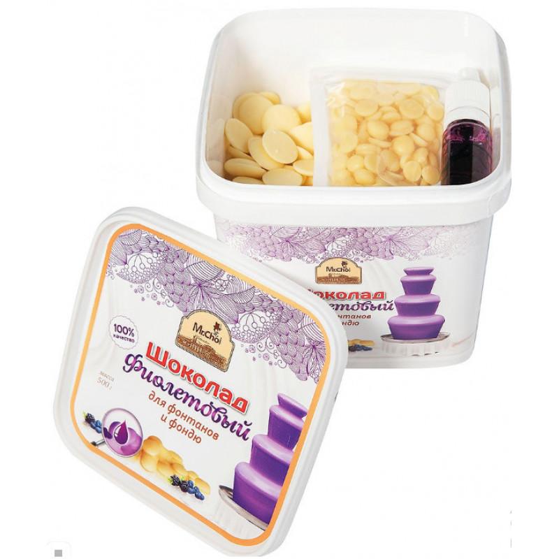Цветной шоколад для фонтана и фондю Фиолетовый