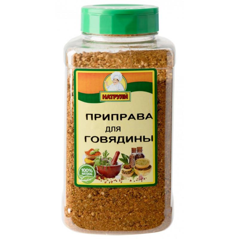 "Приправа для говядины 500 гр ( банка) ""Натрули"""