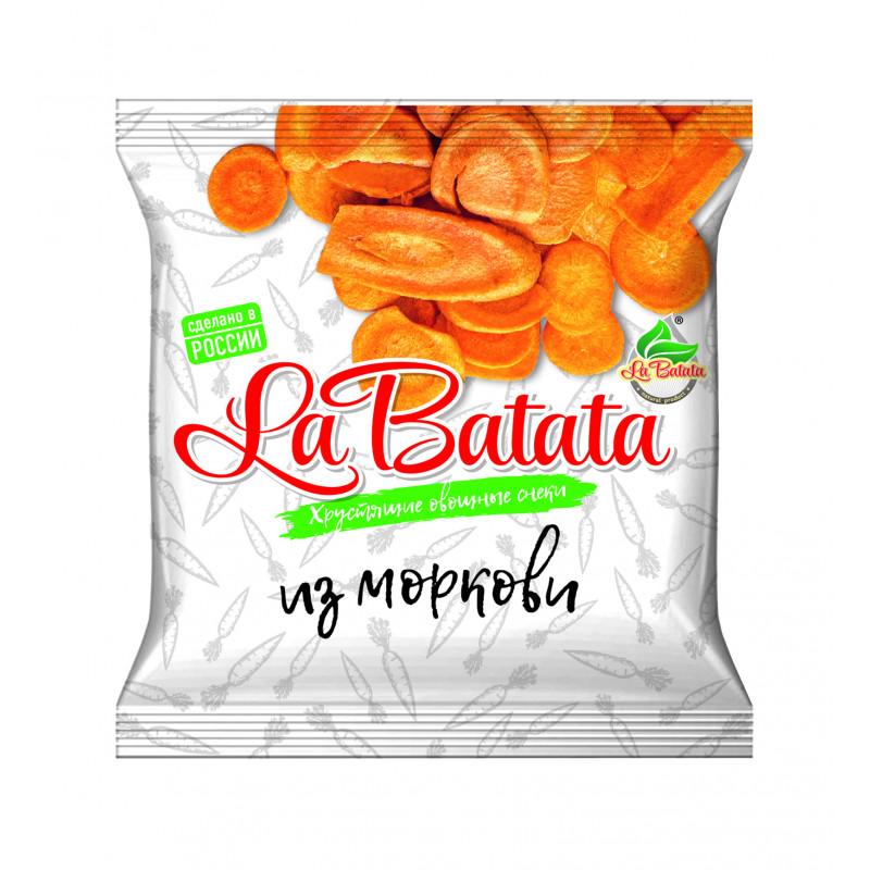 Хрустящие овощные снеки из Моркови 25гр.(пакет) Уцененный товар до 13.10.2020г