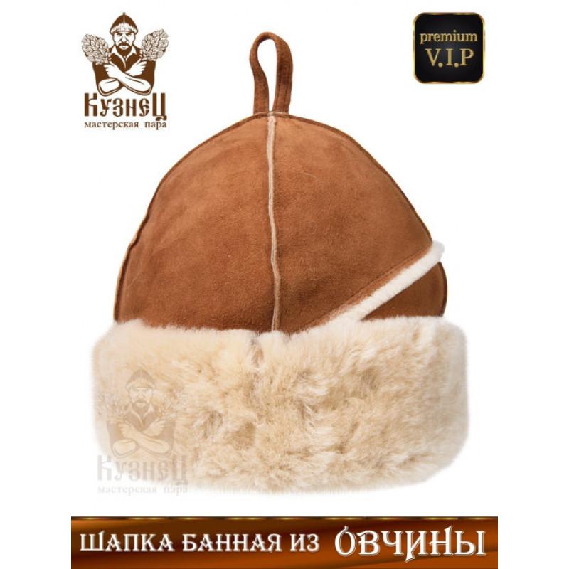 Кузнец / Шапка банная из овчины