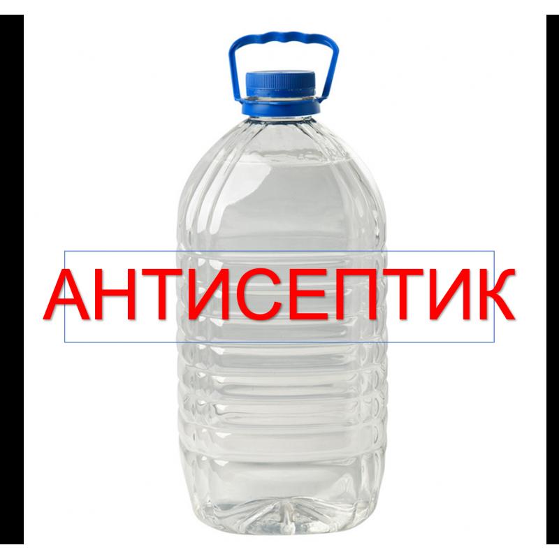 Клинферон. Антисептическое дезинфицирующие средство для рук 5 литров