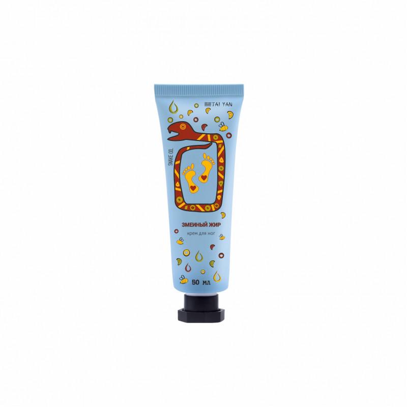 Зубная паста DENTAVIT PRO WHITE профессиональная Отбеливание+,85г 4810153017673