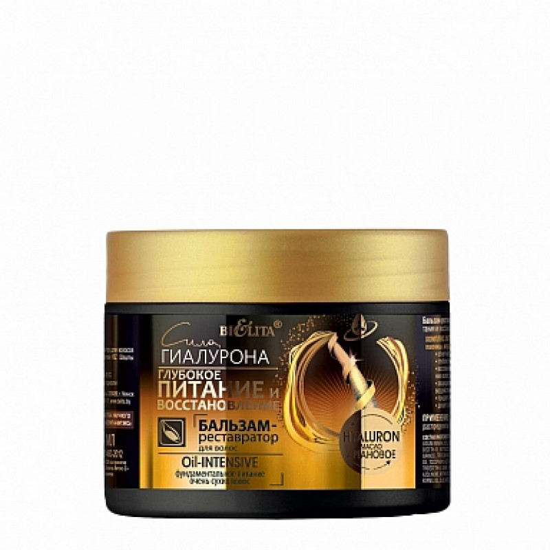 """Бальзам-реставратор для волос """"Oil-intensive"""" (300 мл Глубокое питание и восстановление) 4810151025366"""