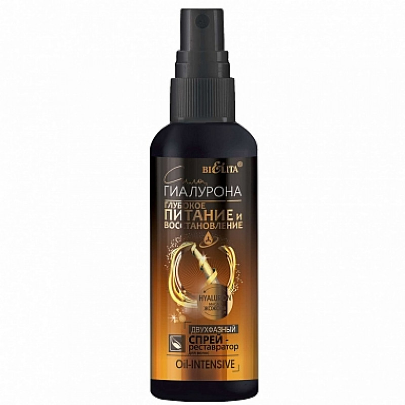 """Двухфазный спрей-реставратор для волос """"Oil-intensive"""" (150 мл Глубокое питание и восстановление) 4810151025380"""