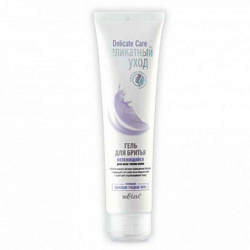 Гель д/ бритья непенящийся для всех типов кожи (туба 100 мл Деликат.уход) 4810151023331