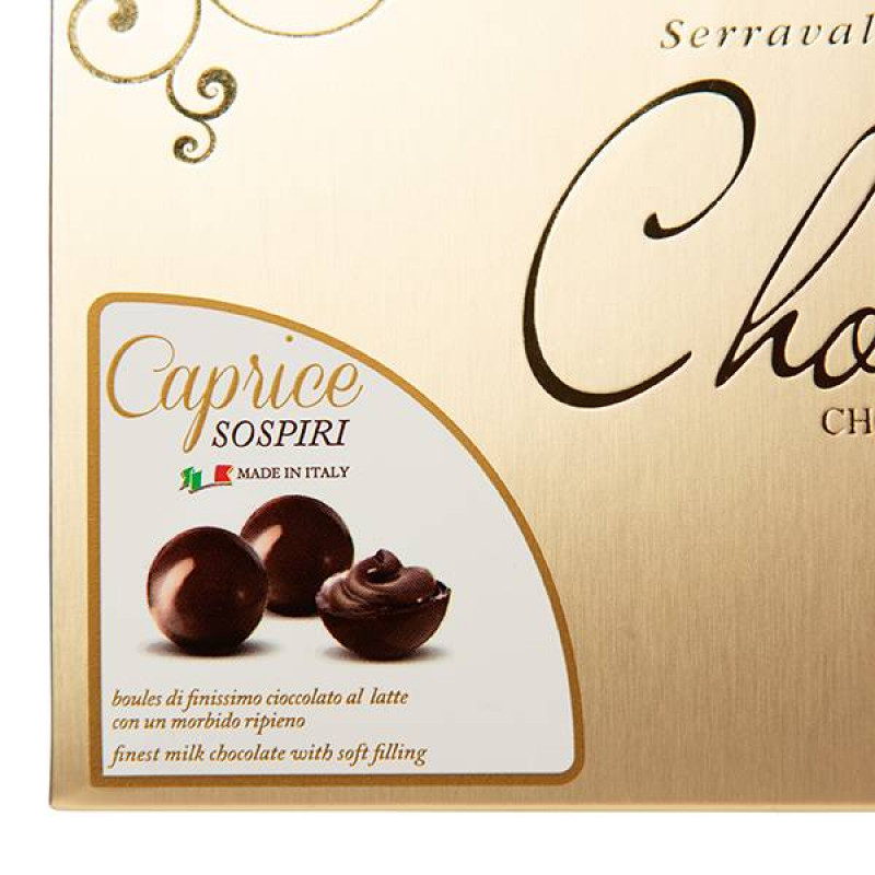 Набор Шоколадных Конфет La Suissa (золотой) 200гр
