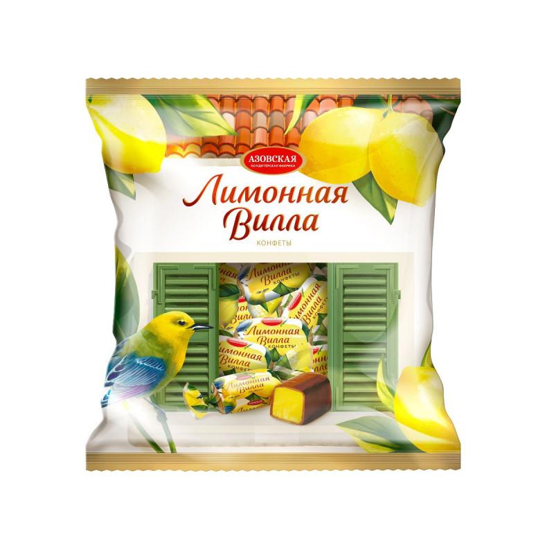 """Конфеты """"Лимонные"""""""