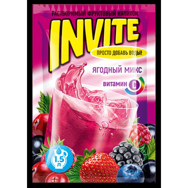 Invite Ягодный микс 9г