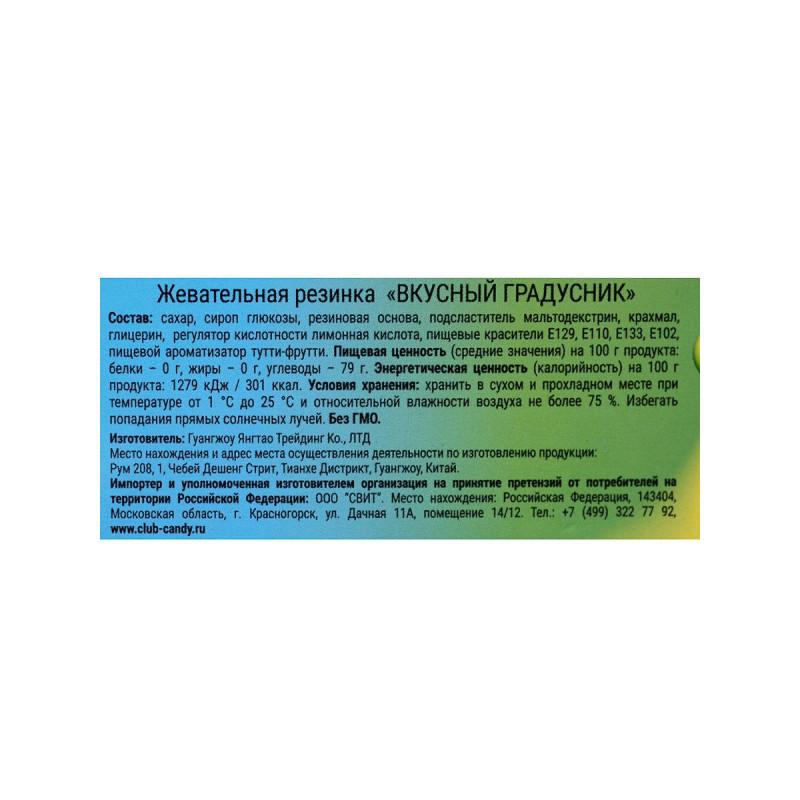 """Канди Клаб / Жевательная резинка """"Вкусный градусник"""" 8гр 30шт SALE"""