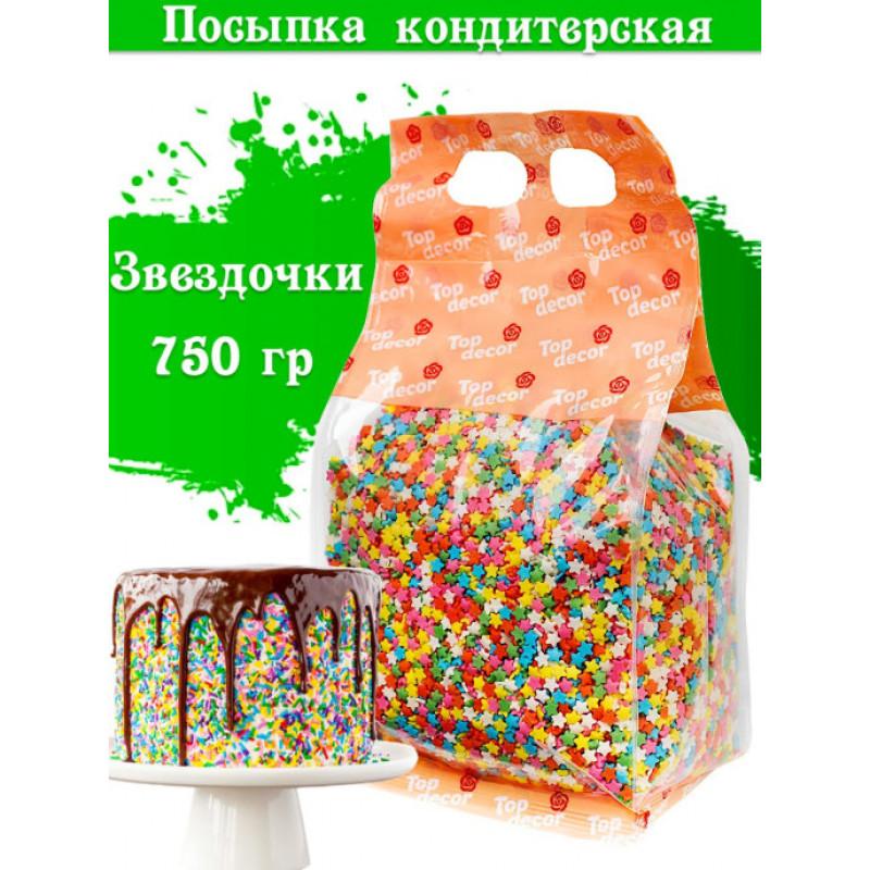 """Мармелад желейный со вкусом """"Апельсина"""" 300гр"""