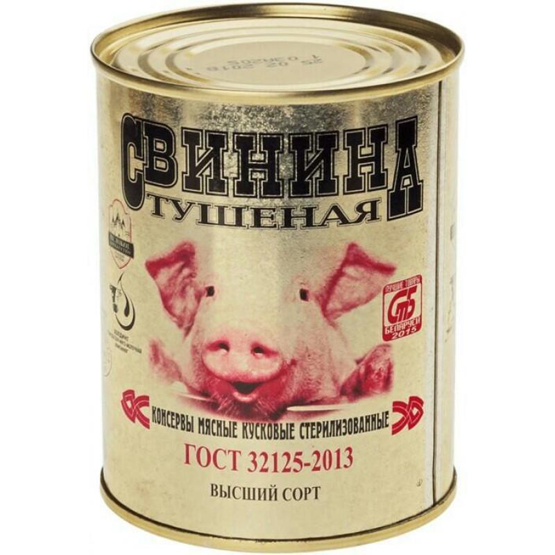 Свинина тушеная Калинковичи Беларусь 338гр
