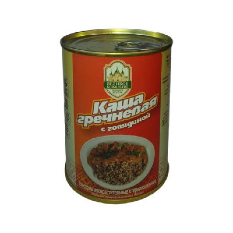 Каша гречневая с говядиной 340 гр SALE
