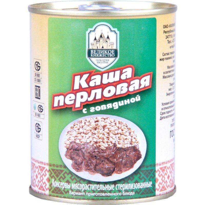 Каша перловая с говядиной 340 гр