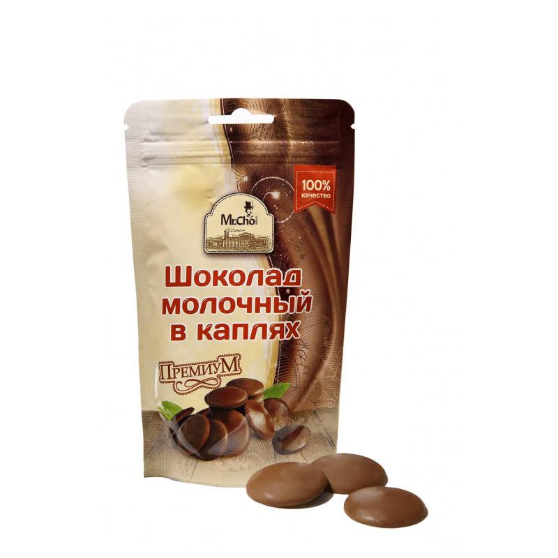 Шоколад молочный в каплях (Дой-пак 75г)