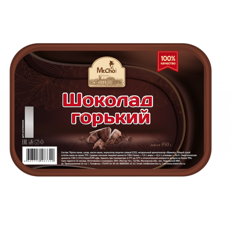"Горький шоколад ""Мистер Чо""  950 гр (литой)"