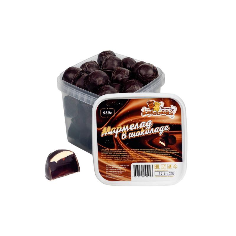 Мармелад «Жевастики в шоколаде»  950 гр