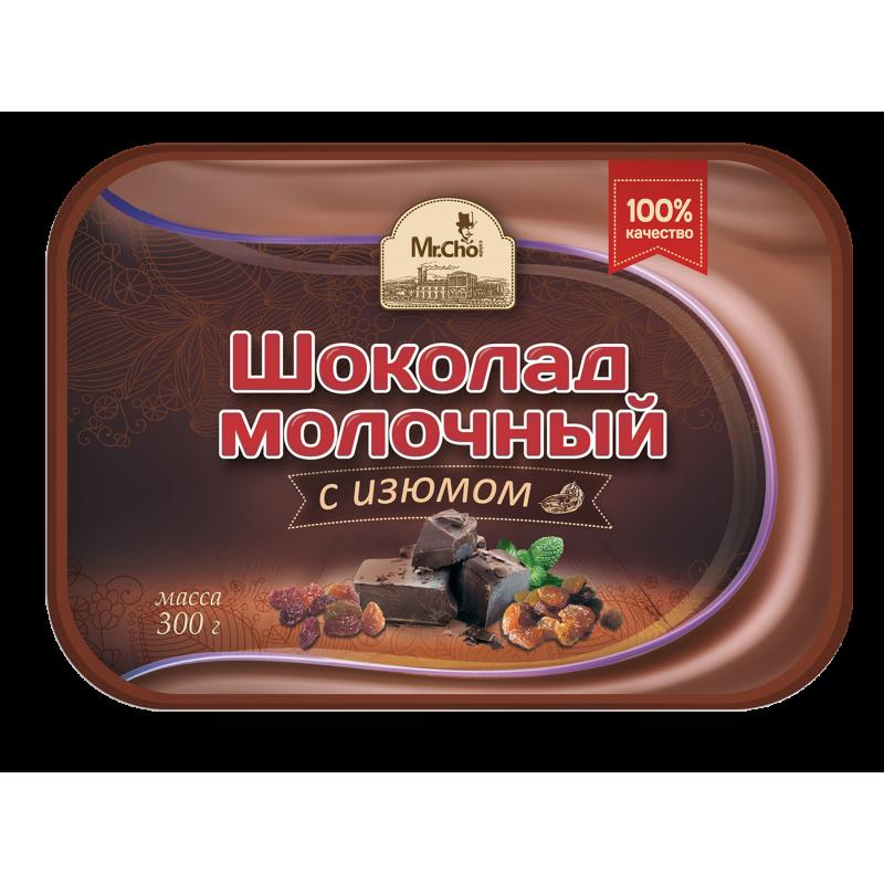 "Молочный шоколад  с изюмом ""Мистер Чо"" 300 гр  (литой)"