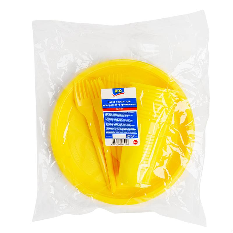 Набор одноразовой посуды Желтый (арт. 07)
