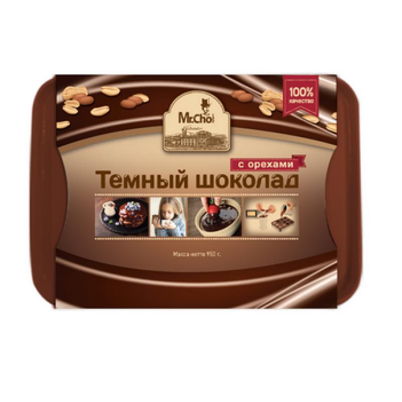 """Темный шоколад с орехами """"Мистер Чо""""  950 гр (литой)"""