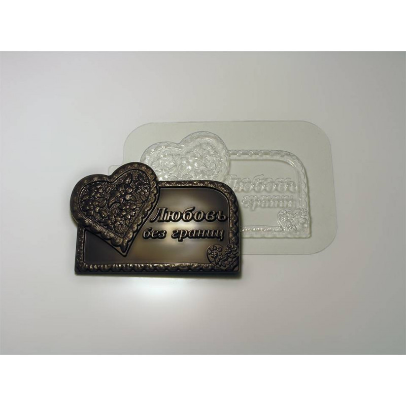 Пластиковая форма для шоколада Любовь без границ (арт. 61)