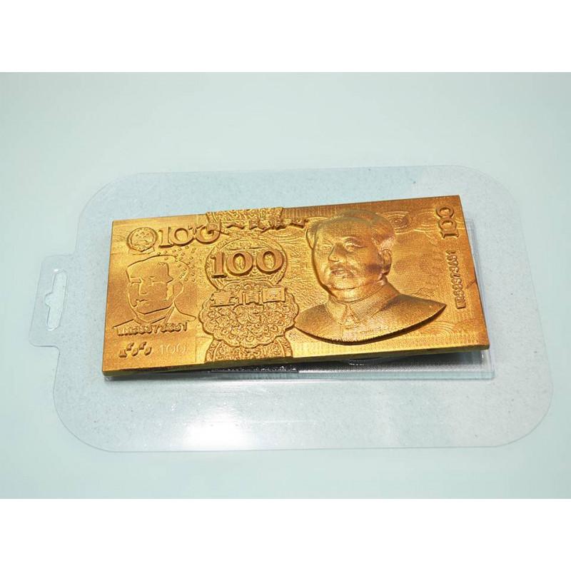 Пластиковая форма для шоколада Плитка 100 юаней (арт. 72)